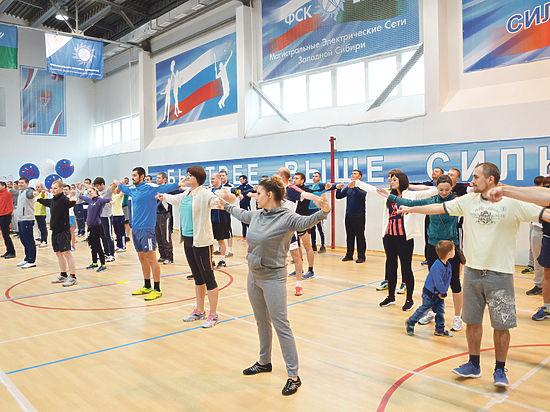 Филиал ПАО «ФСК ЕЭС» — МЭС Западной Сибири провёл праздник спорта и здоровья