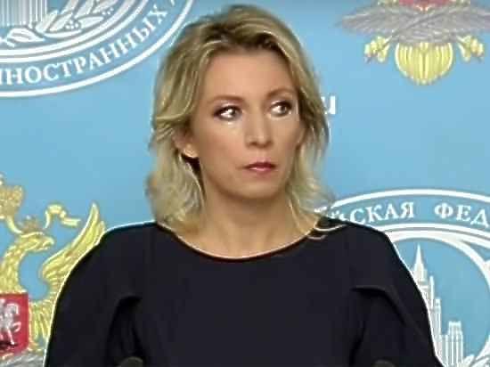 Захарова назвала фейком фотографии об ударе по школе в Идлибе