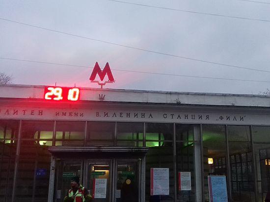 Девушка ищт мужчина москва метро фили фото 36-577
