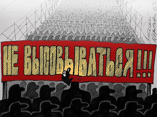 Владимир Путин призвал создать закон о русской нации