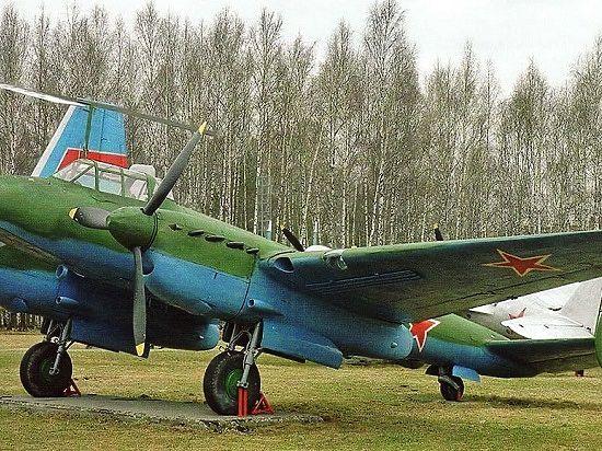 В Долинском районе нашли фрагменты военного самолета