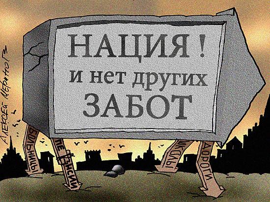 Картинки по запросу россияне картинки