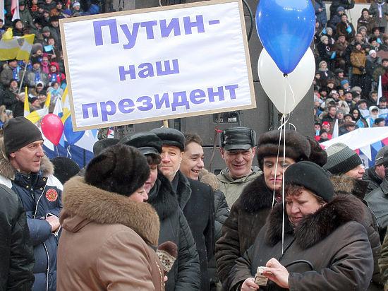 Впреддверии президентских выборов Кремль боится сепаратизма