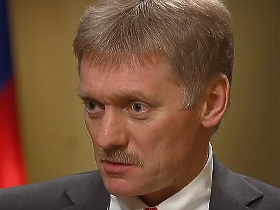 Песков прокомментировал вторжение хакеров США в систему Кремля
