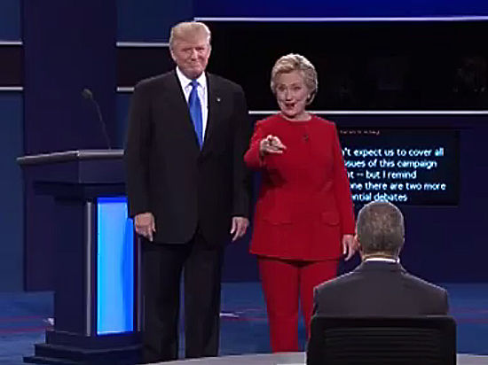 Ведьма и тень Люцифера: кто победит — Клинтон или Трамп