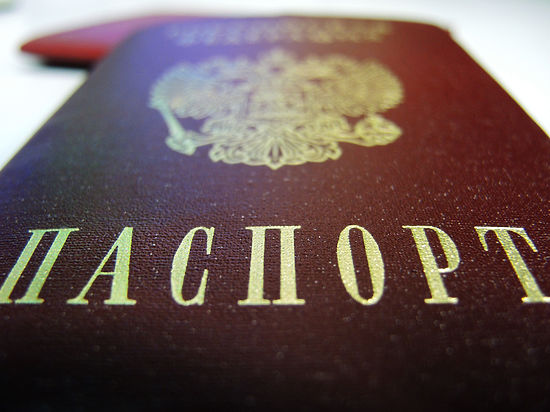 «Приватбанк» пообещал iPhone7 за отказ от фамилии «Путин»