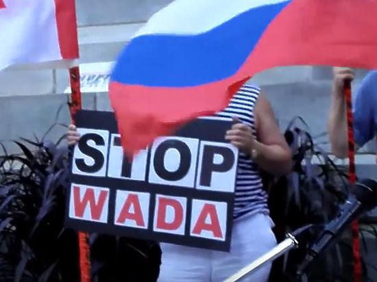 Так надо WADA: Россия заплатит 10 миллионов евро
