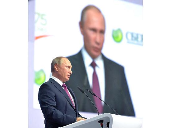 Путин в своей речи перепутал луддитов с диггерами