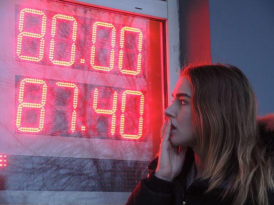 Российская экономика выходит из минуса