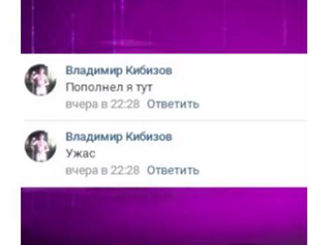 Нижневартовский вор пожаловался на фото в ориентировке и был задержан