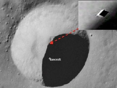 Уфологи нашли на Луне бункер пришельцев