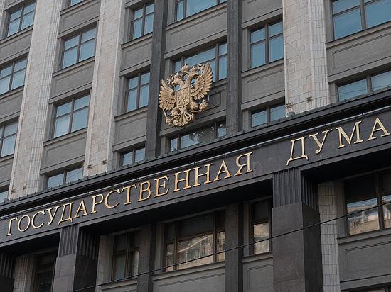 Народные избранники посоветовали увеличить стоимость одного голоса избирателя до153 руб.