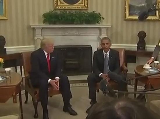 Император вступает в столицу: о чем Трамп говорил с Обамой