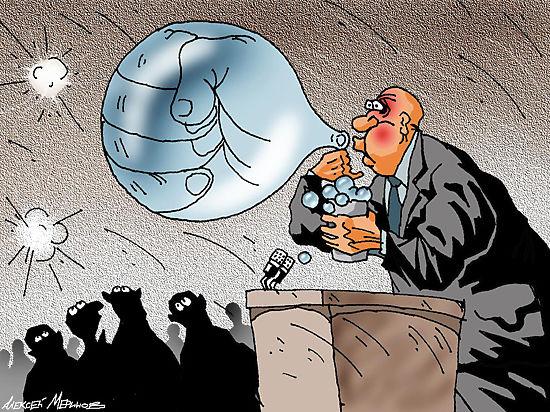 Шаловливый хобот власти
