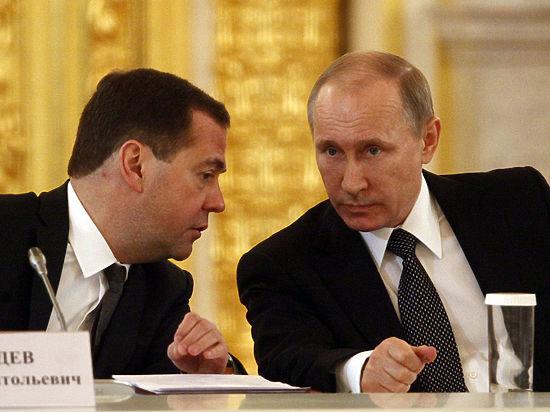 Путин и Медведев споют без оркестра