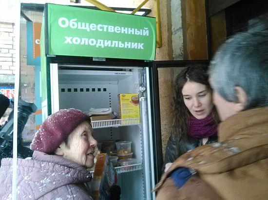 В северной столице появился немалый холодильник сбесплатной пищей — Удивительный фудшеринг