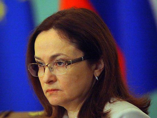 Набиуллина предупредила россиян о трех тяжелых годах