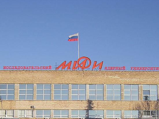 Студентам-ядерщикам стыдно за ректора МИФИ,  поставившего церковь выше науки