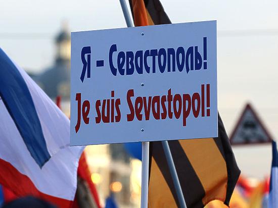 Гаагский трибунал расценил присоединение Крыма как войну с Украиной