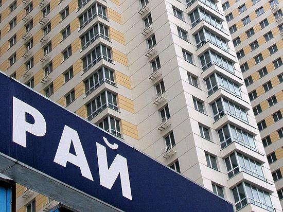 В Думу поступил законопроект о запрете увольнять граждан с ипотекой