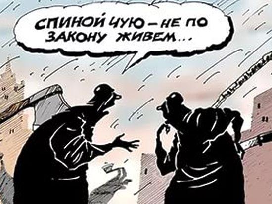 Донецкий бизнесмен Щур сломал нос патрульному. Ему объявлено о подозрении, а 18 января назначен суд по избранию меры пресечения - Цензор.НЕТ 2112