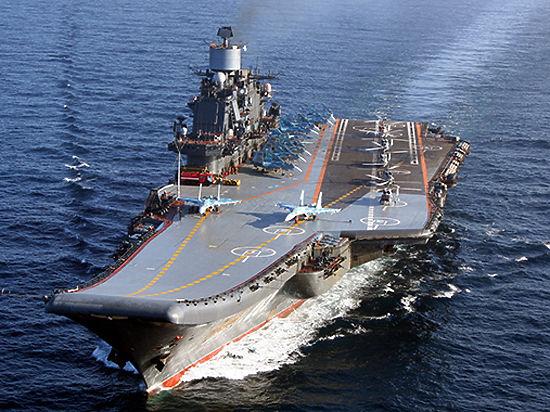 По боевикам ударили с «Адмирала Кузнецова»