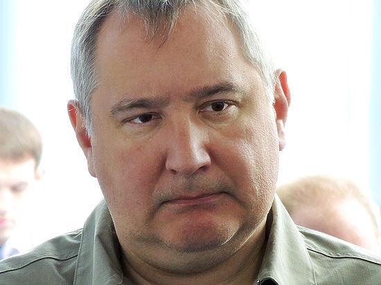 Рогозин процитировал Геббельса в ответ на обвинения Госдепа