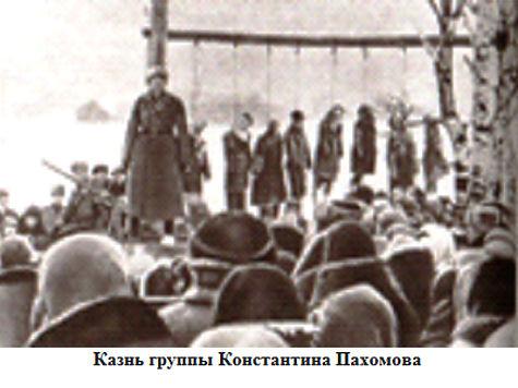«Погиб каждый второй»: неизвестные подвиги советских разведчиков-диверсантов