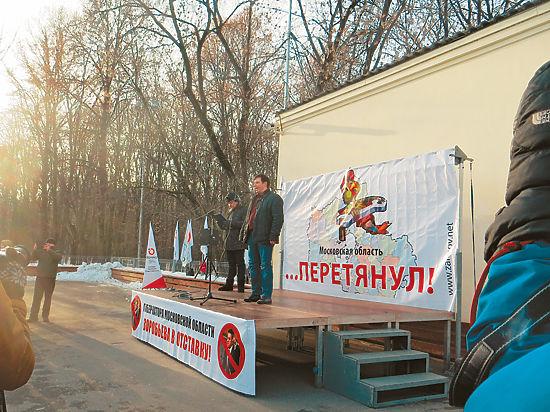Область окружает Москву городами