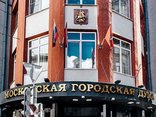 Москвичи теряют интерес к муниципальным выборам