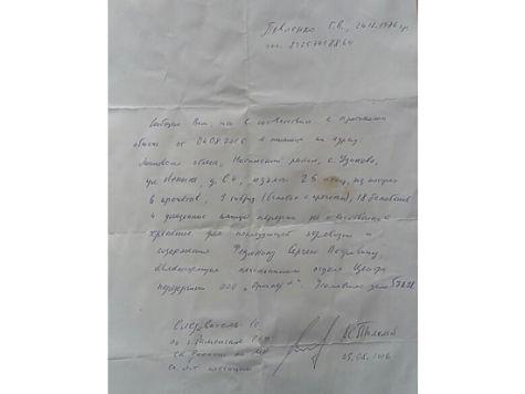 Подарок Путина в плену спецслужб: конфискована уникальная коллекция соколов