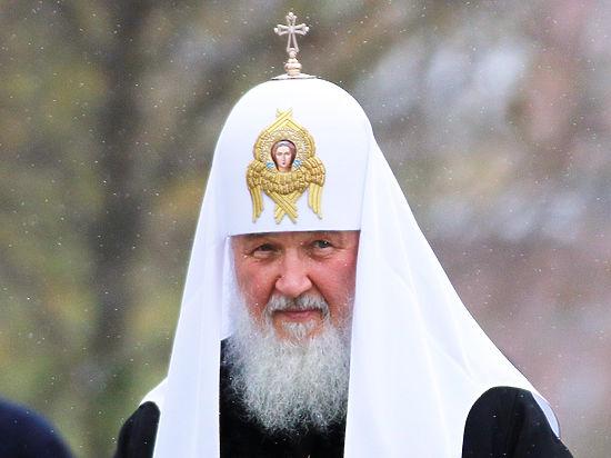 «Политкорректность» ограничивает христиан висповедании веры— Патриарх Кирилл