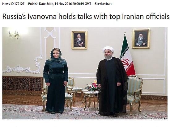 Валентину Матвиенко назвали в Иране «Ивановной» и закутали в платок