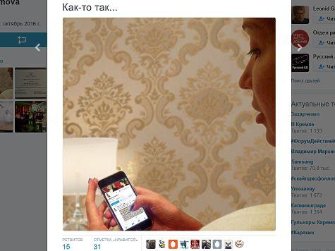 «Меня убили»: история об отравлении Гульнары Каримовой обросла новыми деталями