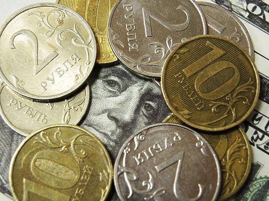 Западные инвесторы призывают скупать рубль