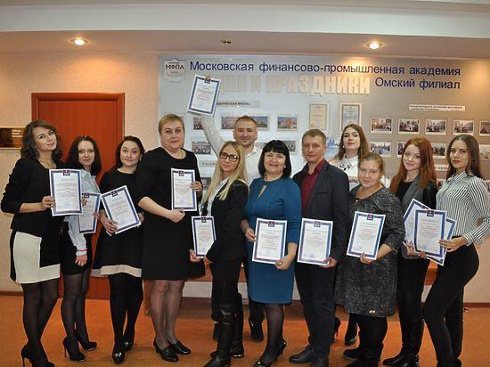 В Омске состоялась научно-практическая конференция «От синергии знаний к синергии бизнеса»