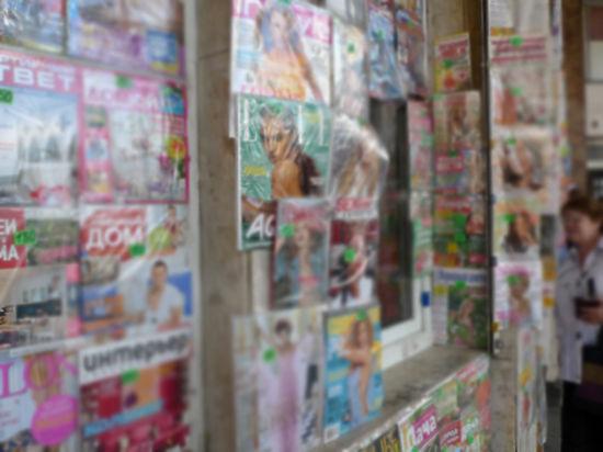 Россияне останутся без газет и журналов из-за подорожания бумаги