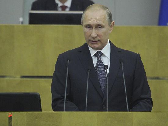 В РАН отреагировали на критику Путина: Фортова обидели зря