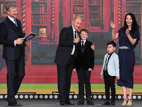 Путин навручении премий Русского географического общества
