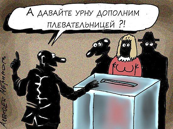 Памфилова обсудила с экспертами возможность изменения избирательной системы в России