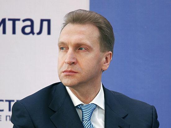 Шувалов, заявив о росте доходов россиян, заставил вспомнить судьбу Улюкаева