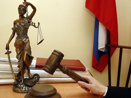 В Москве вынесен приговор гастарбайтеру, задушившему сестру героя Советского Союза