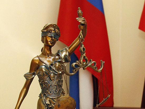 Верховный суд объяснил, как можно избежать уголовной ответственности