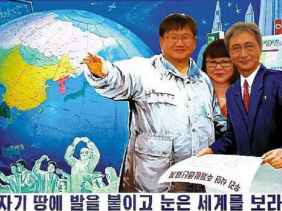 Корейцы планируют осваивать Северный морской путь