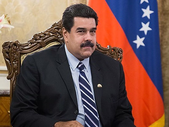 Президент Венесуэлы потребовал снять страну с нефтяной иглы