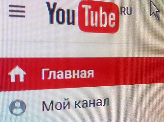 Ютуб видеохостинг воры в законе как сделать новостной сайт на вордпресс