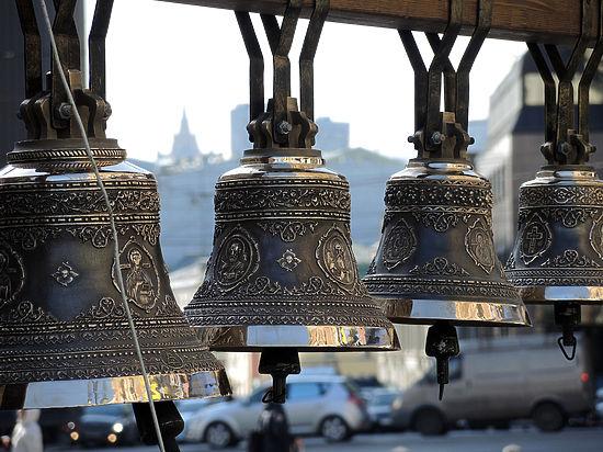 Общественники предложили запретить колокольный звон