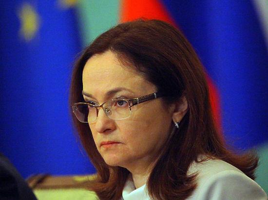Набиуллина: высокие цены на нефть не спасут российскую экономику