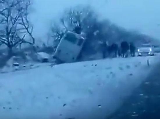 Размещено видео сместа погибели детей в трагедии под Ханты-Мансийском