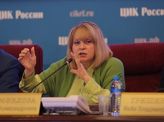 Облизбирком проверит сведения «Новой газеты» о вероятных нарушениях навыборах вМытищах